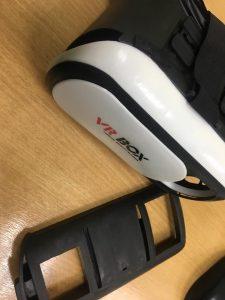 Očala za virtualno resničnost VR BOX CYBERGLASS photo review